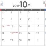 クライマックスシリーズ CS 2019 日程 予備日程