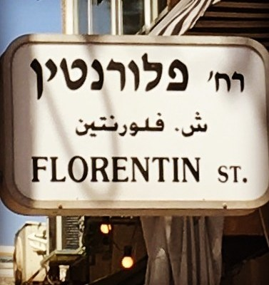 Florentine