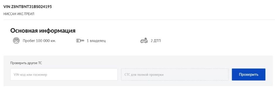 kratkaya avtoistoriya mos.ru