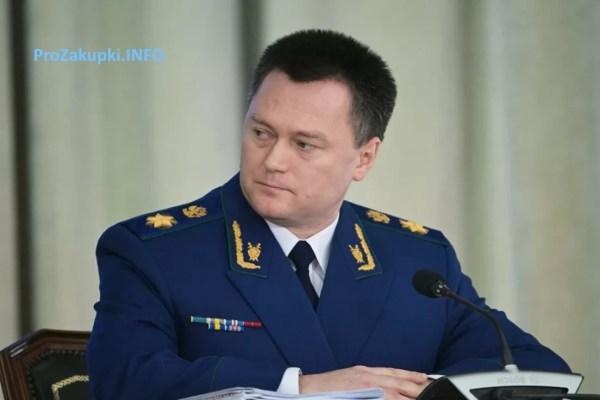Igor krasnov genprokuror