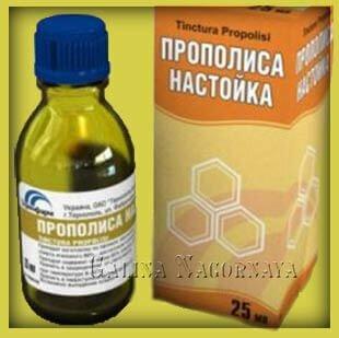 Лечение прополисом хеликобактериоз