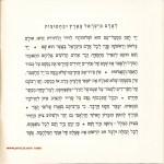 Yad-Vashem12