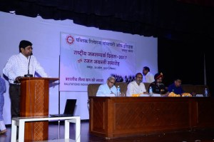 Executive member Shri Govind Pareek introduced the theme of programme & Jt. Secretary Dr. Sanjay Mishra
