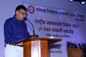 Prof. Sandeep Sancheti