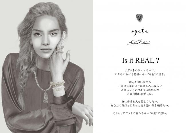 "59b3d5258d16b0 株式会社エーアンドエス】 Kei Meguro Exhibition ""Is it REAL ? ""開催の ..."