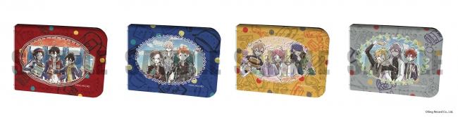 レザーフセンブック(全4種) 500円(税抜)