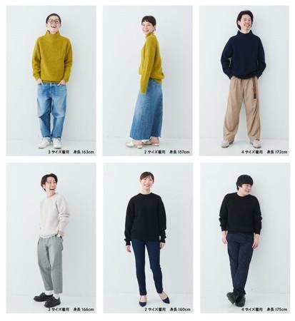 ウェブページでは様々な身長の男女のスタッフの着用感やスタイリングを見ることができ、 リアルなサイズ感や着こなしを見ることができます
