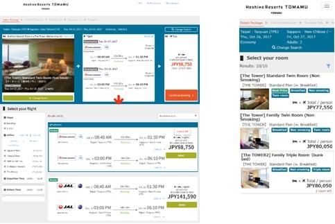 PC版とスマートフォン版のユーザーインターフェースイメージ