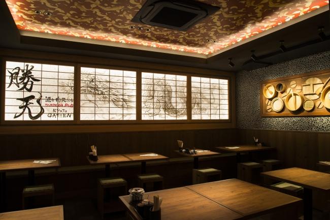内装のテーマは「日本の伝統と革新」。勝天らしい力強さを表現。