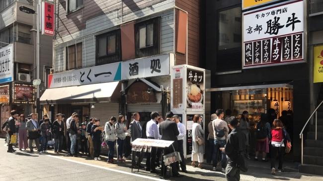 先日オープンした「新宿西口店」シークレットイベントの様子。