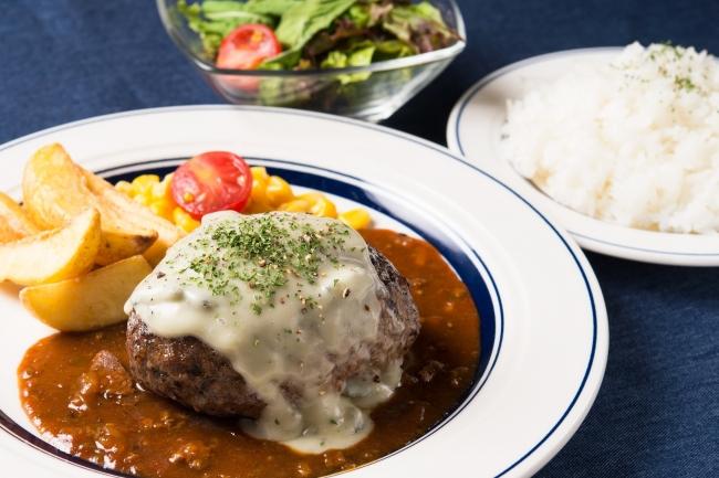 「ゴルゴンゾーラチーズハンバーグ」手ごねにこだわった熟成牛ハンバーグ!