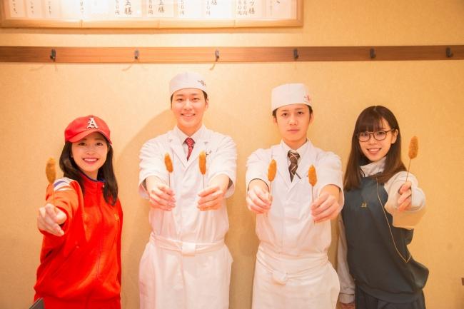 他にも、ホッと温まる「牛吸い」や肉汁があふれ出る「ミンチカツ」など、京都勝牛の味を手軽にお楽しみ頂けます!