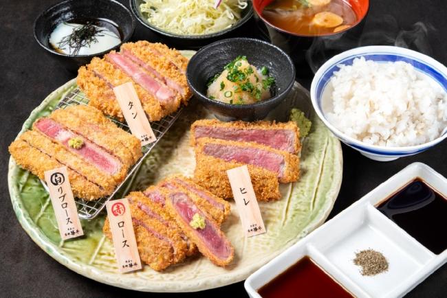 「牛カツ欲張り膳」:2680円(+税)