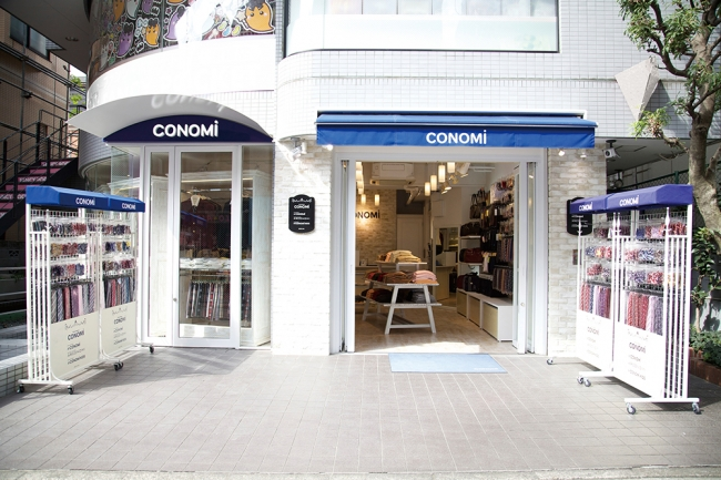 CONOMi原宿店