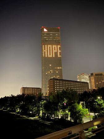 アパホテル&リゾート〈東京ベイ幕張〉ウィンドウイルミネーション
