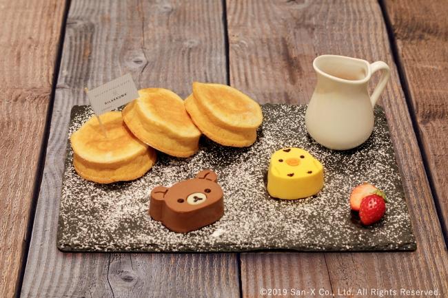 リラックマとキイロイトリのリコッタチーズパンケーキ 1,680円