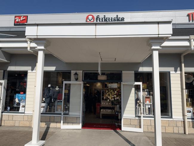 『Fukuske Outlet 佐野プレミアム・アウトレット店』 店舗写真
