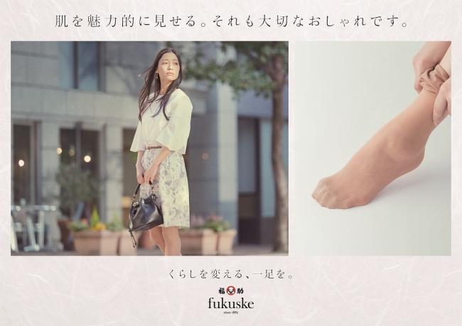 """キャンペーン広告ビジュアル""""機能美""""1."""