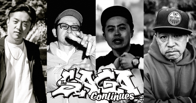 左からKEN THE 390、KOHEI JAPAN、DEJI、K DUB SHINE