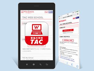 湘南 ゼミナール webschool