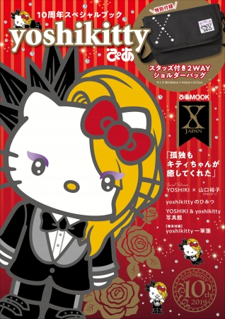(C)1976,2019 SANRIO CO.,LTD.TOKYO,JAPANⓁ (C)2009,2019 Japan Music Agency Co.,Ltd