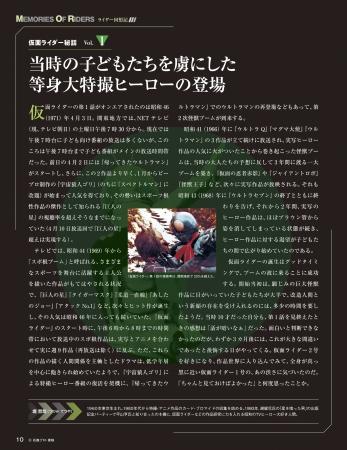 https://i1.wp.com/prtimes.jp/i/21190/60/resize/d21190-60-186980-17.jpg