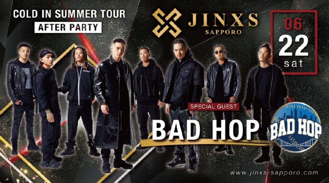 【COLD IN SUMMER TOUR AFTER PARTY】開催★SPゲストに大人気グループ【BAD HOP】登場★ススキノ中心から最新のエンターテイメントを発信★