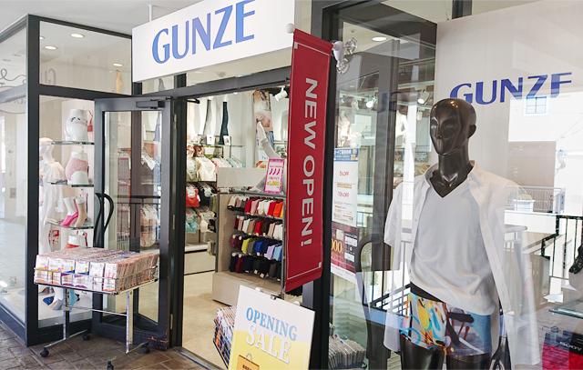 GUNZE OUTLET 三井アウトレットパーク多摩南大沢店