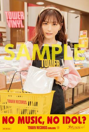 コラボポストカード(吉井美優)