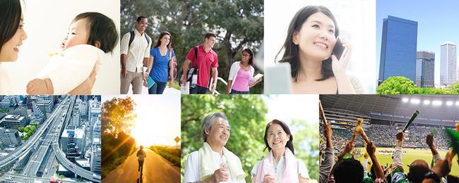 統合学習技術による生活へのエッジAIの実装イメージ