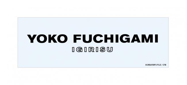 YOKO FUCHIGAMIサマーステッカー