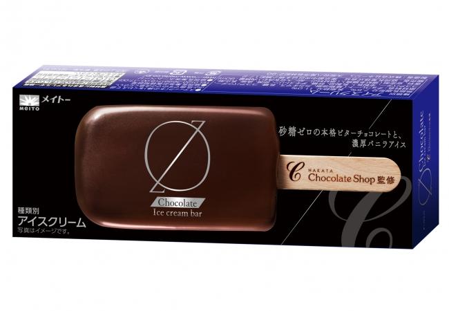 博多チョコレートショップ監修 チョコレート アイスクリームバー