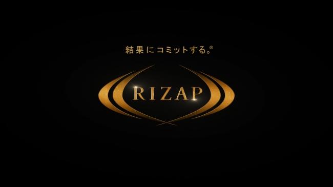 「rizap」の画像検索結果