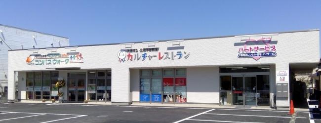 カルチャーレストラン坂戸(ハートプレイス坂戸)