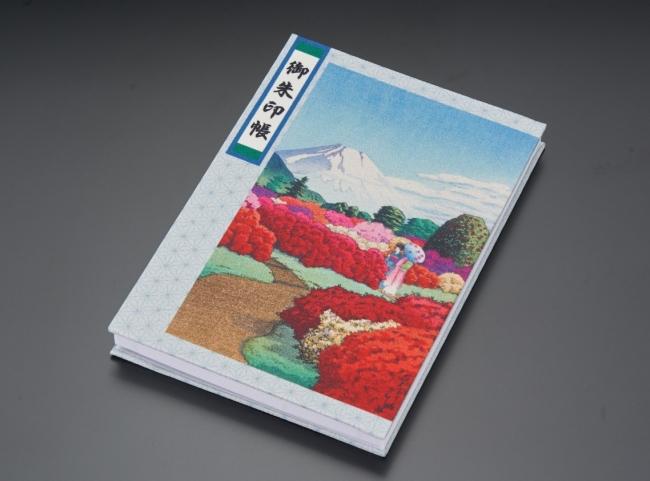 山のホテルオリジナル御朱印帳
