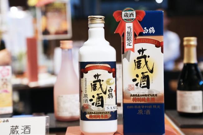 白鶴酒造(イメージ)