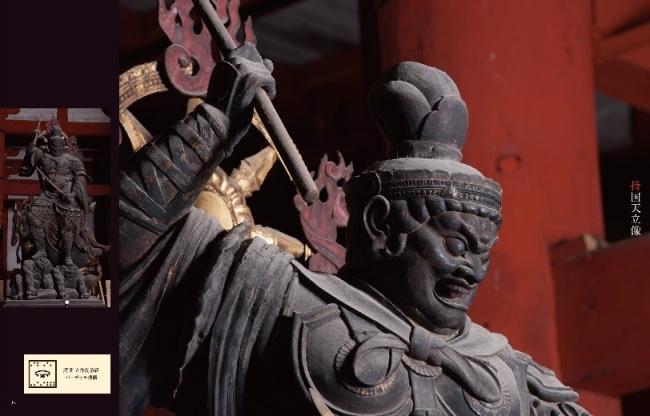 ガイドブックの中身 撮影 清水清太郎