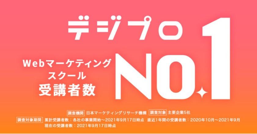 https://prtimes.jp/main/html/rd/p/000001015.000033417.html