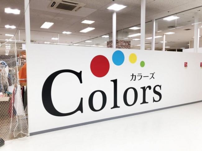 Colors カラーズ-岸和田店
