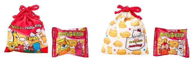 巾着入りたべっ子どうぶつビスケット(全2種) 各660円