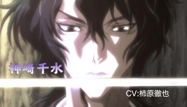アニメ「ジビエート」で柿原徹也が演じる主人公、  神崎千水