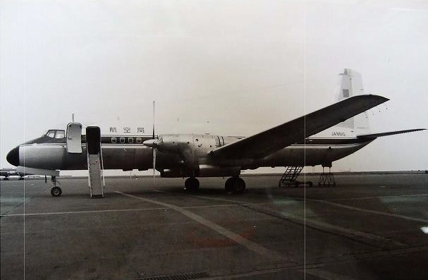 YS-11量産初号機 ©国立科学博物館