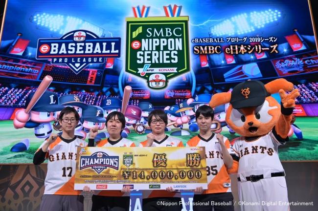 日本一に輝いた巨人の選手たち