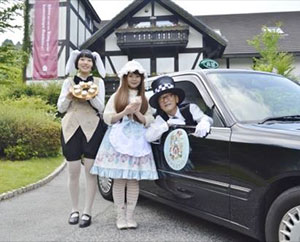 「六甲アリスタクシー」送迎の様子(イメージ)