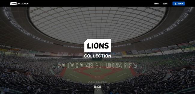 『LIONS COLLECTION(ライオンズコレクション)』イメージ①