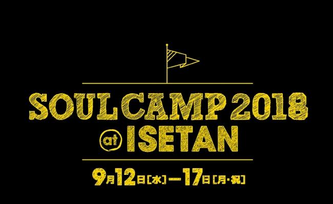 SOUL CAMP 2018 at ISETAN