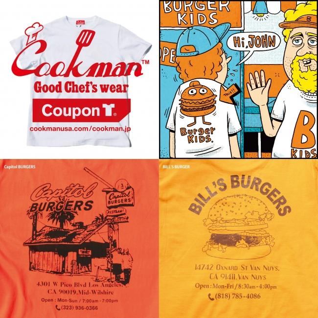 Cookman COUPON T-SHIRTS ¥1,900-(+TAX)SIZE:M・L(UNISEX)
