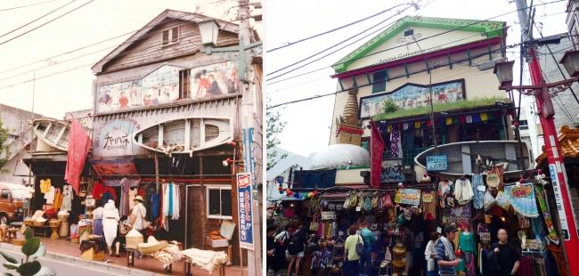 ※左は、 1980年代。 右は2018年5月2日のチャイハネPART1(横浜中華街・本店)