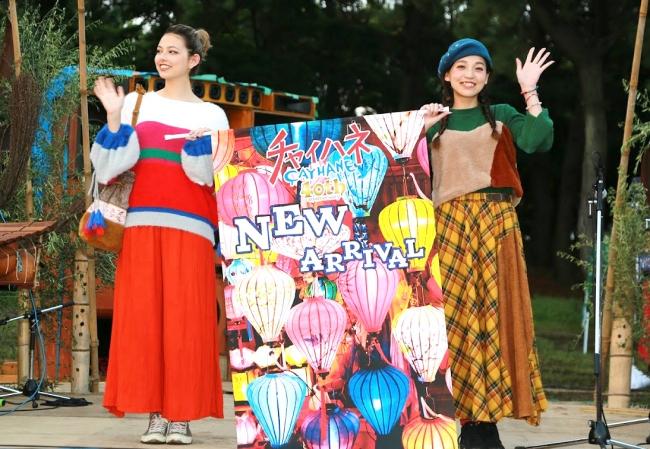 チャイハネ40th記念1DAYイベント「ファッションライブ」の様子