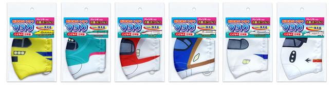新幹線なりきりマスク(子供用) ダブルガーゼ